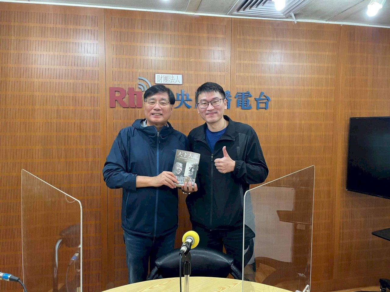 訪台北市議員梁文傑:從台灣看《天下大亂》